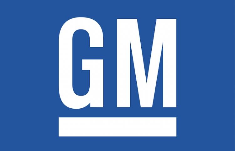 México acepta petición de EEUU para examinar conflicto laboral en General Motors