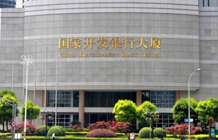 Banco de Desarrollo de China incrementa apoyo para liberación de pobreza